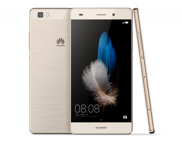 """Huawei P8 Lite gold 16GB LTE Android Smartphone ohne Simlock 5"""" Display 13MPX"""
